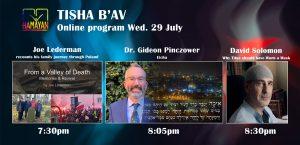 Tisha B'Av online programme 2020
