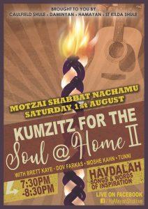Kumzitz 1st of Aug. 2020 @7:30-8:30pm