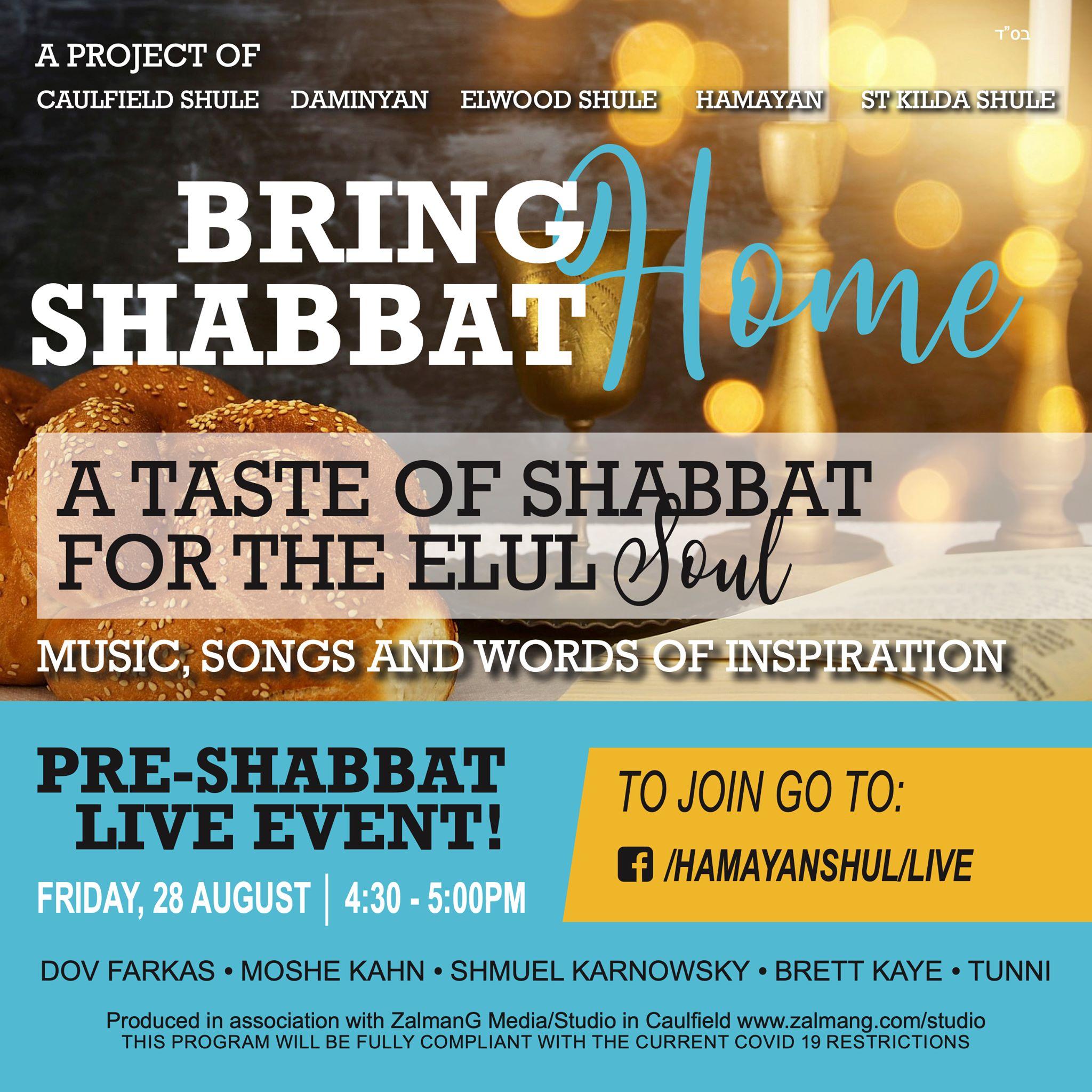 A Taste of Shabbat for the Elul Soul