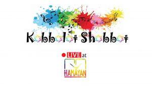 Kabbalat Shabbat 14 Aug. 2020