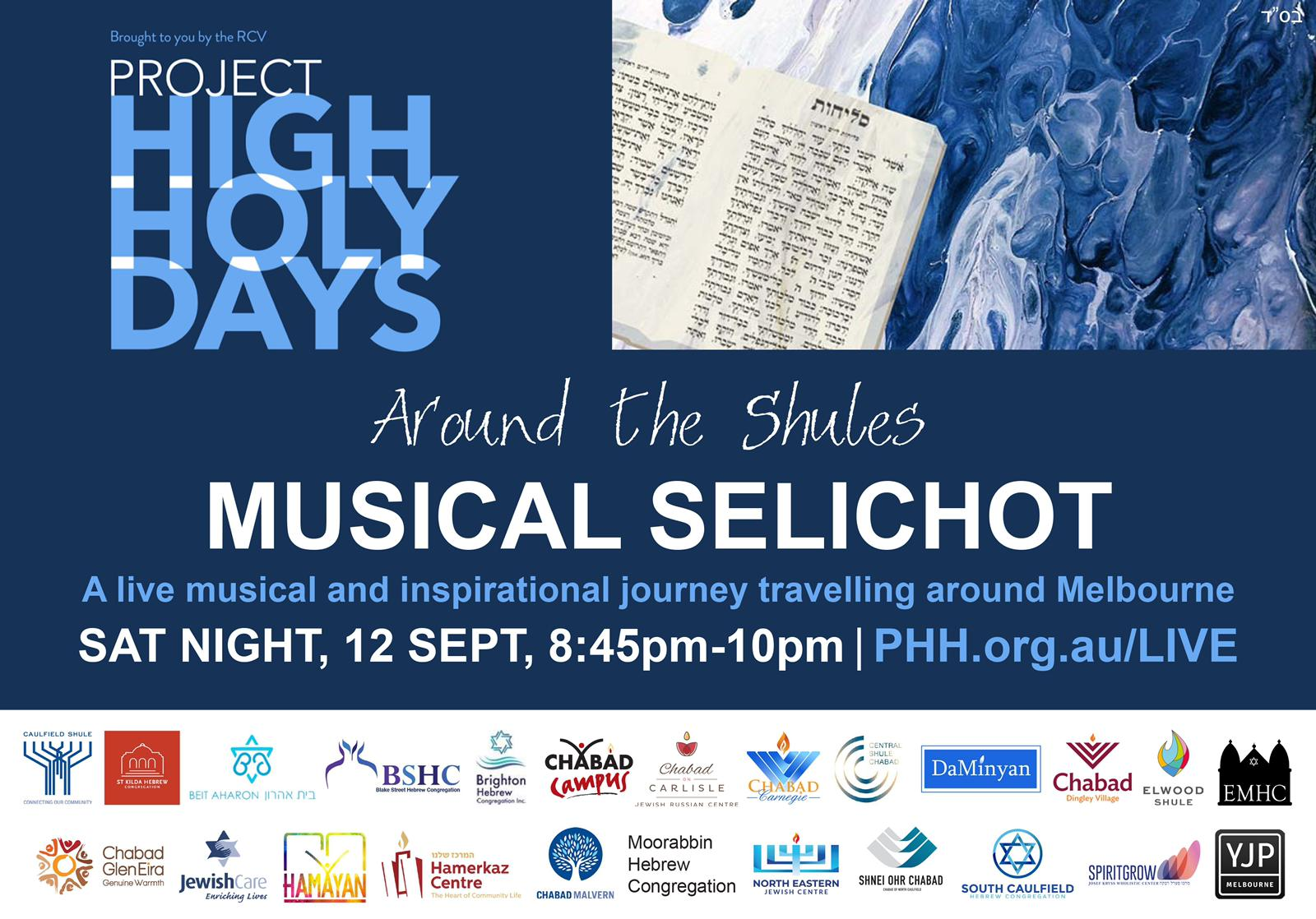 Community Musical Selichot