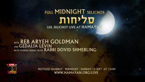 Leil Slichot Live at Hamayan Reb Aryeh Goldman & Co.