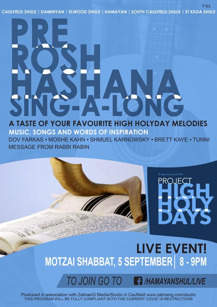 Rosh Hashana Sing-A-Long