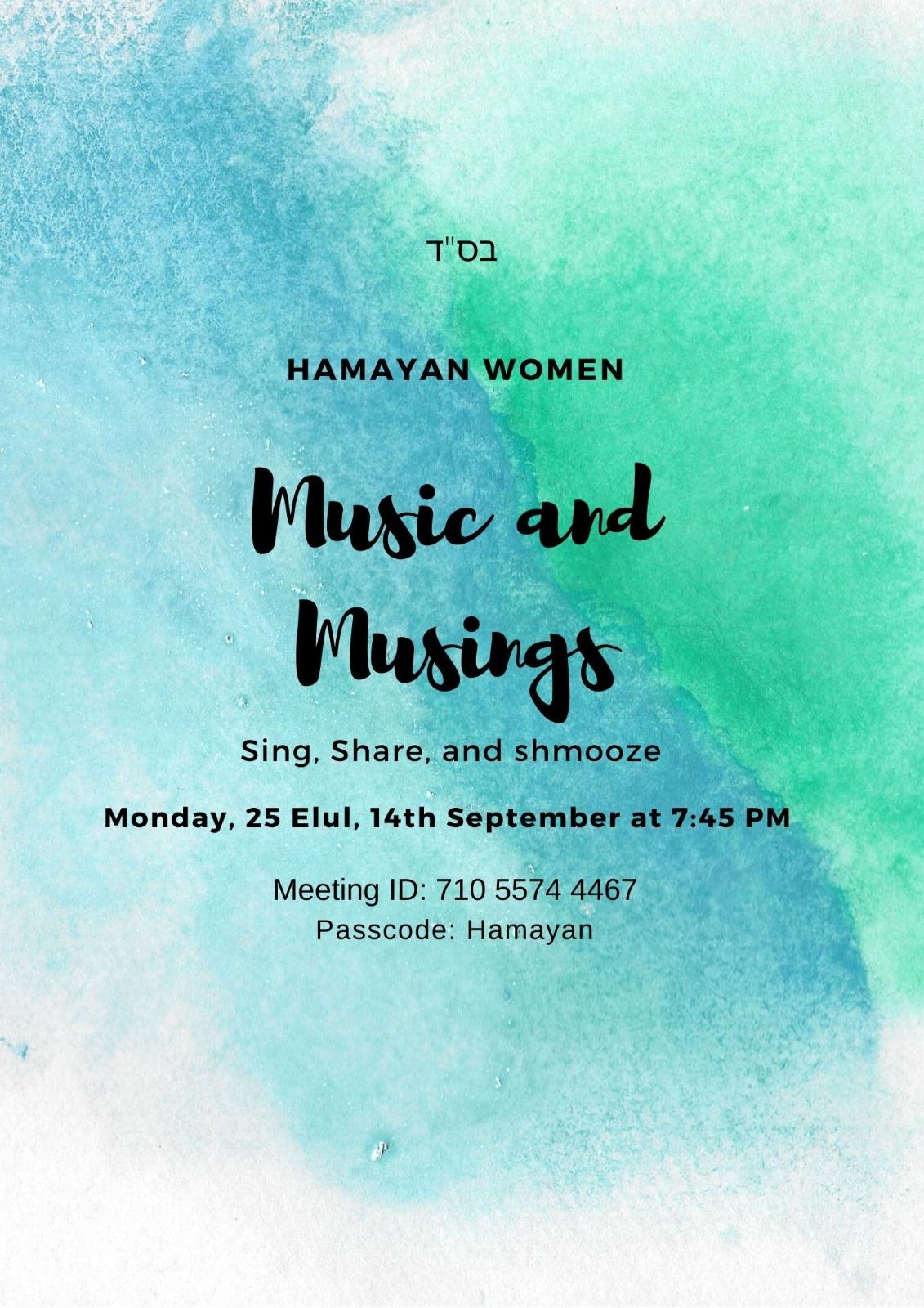 Music and Musings